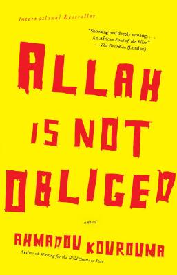 Click for a larger image of Allah is Not Obliged