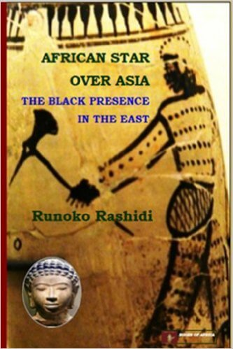 Book Cover African Star Over Asia: The Black Presence in the East by Runoko Rashidi
