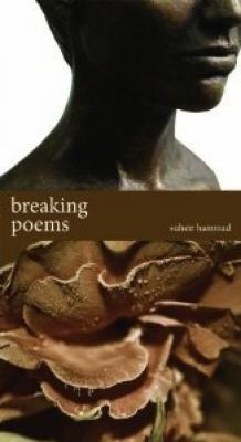 Click for more detail about Breaking Poems by Suheir Hammad