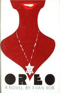 Oreo (1974) by Fran Ross