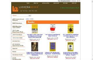 Lushena Books