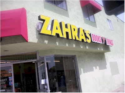 Zahra's Books and Things
