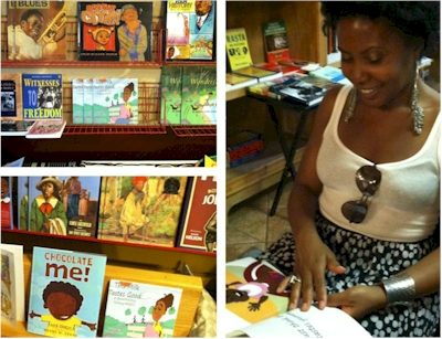Sankofa Video Books & Cafe