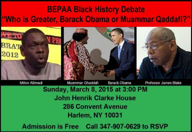 bepaa-debate-march-8-2015.jpg