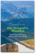 decoding the dragon's mindset