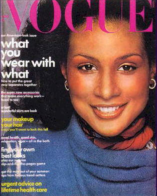 Vogue Cover from 1974