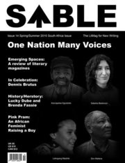Cover, Sable, ISSUE 14 � Spring 2010