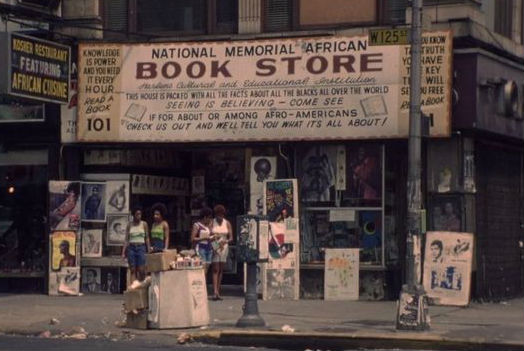 national_memorial_african_bookstore.jpg