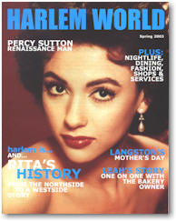 Halrem World Cover Spring 2003 Issue #2 - Rita Moreno (age 19)